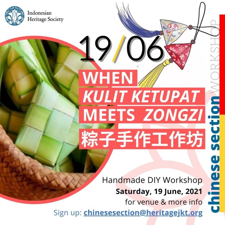 IHS Chinese workshop-square